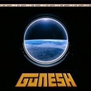 Гунеш - Вижу Землю