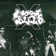 Nosebleed - EP 2017